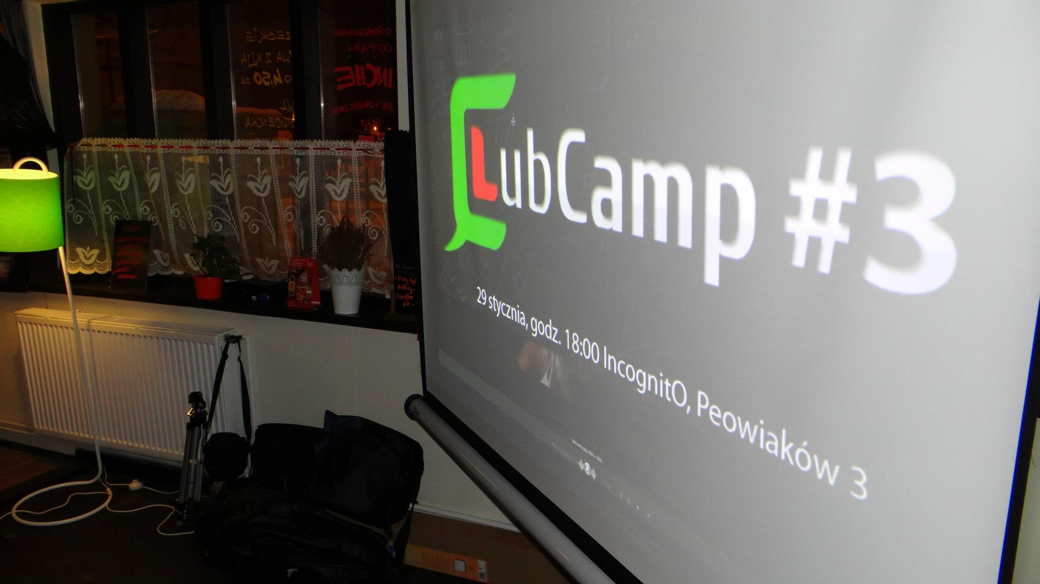 (LubCamp)